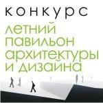 фестиваль дизайна