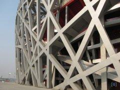 Птичье гнездо и Водный Куб в Пекине