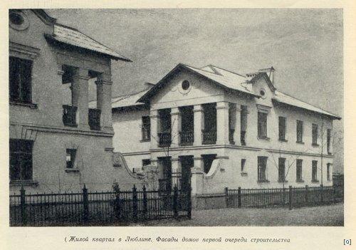 Квартал двухэтажных домов в Люблино. Градостроительное исследование №1.