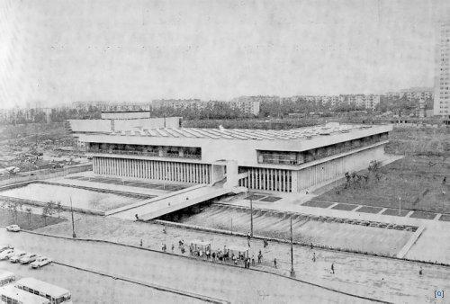 Институт научной информации в Москве, 1967 г.