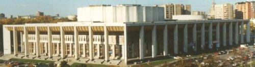 Московский Дворец Молодежи (МДМ), 1982 г.