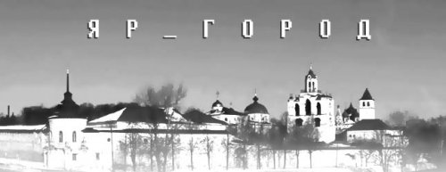 """Архитектурный фестиваль """"Города"""""""